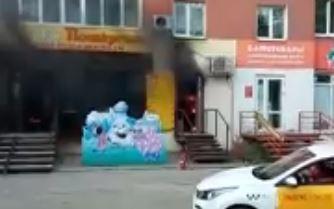 В Перми сгорело кафе «Уральские посикунчики»