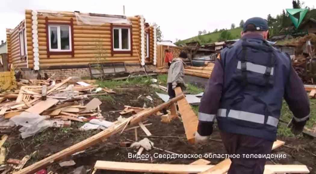 Староуткинск свердловская область фото ураган