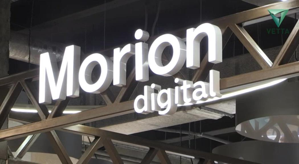 Технопарк Morion Digital за карантин увеличил количество резидентов