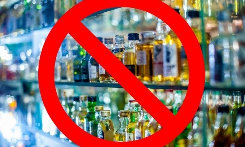 Завтра в Перми будет запрещена продажа алкоголя